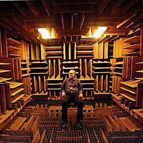 Тишина и громкая музыка | Картинка на сайте